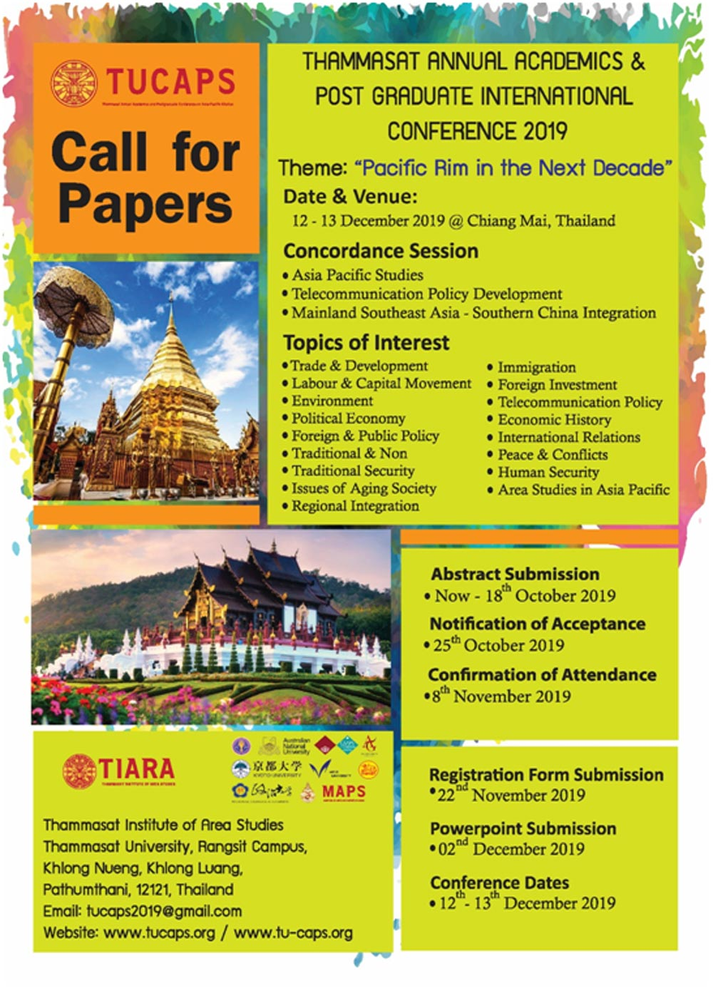 tu-caps-call-for-papers-23-09-2019-01